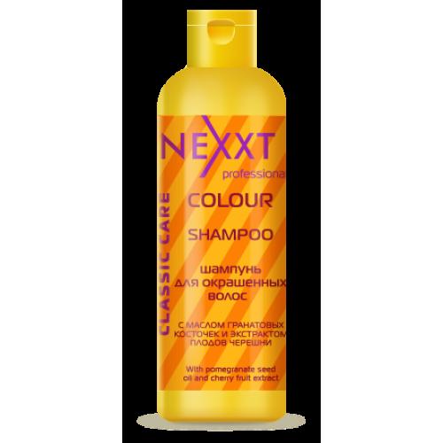 Шампунь для окрашенных волос Nexxt Professional Colour Shampoo 1000ml