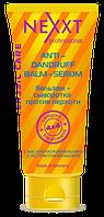 Бальзам-сыворотка против перхоти Nexxt Professional Anti-Dandruff Balm-Serum 200ml