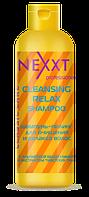 Шампунь-пилинг для очищения и релакса волос Nexxt Professional Cleansing Relax Shampoo 250ml