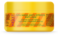 Маска антистресс против старения волос Nexxt Professional Spa Mask Anti-Stress & Anti Age 200ml