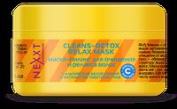 Маска-пилинг для очищения и релакса волос Nexxt Professional Cleans-Detox Relax Mask 200ml