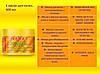 Маска десерт Счастье волос с чёрной икрой Nexxt Professional Happy Hair Mask-Desert 200ml, фото 3