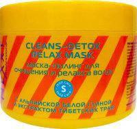 Маска-пилинг для очищения и релакса волос Nexxt Professional Cleans-Detox Relax Mask 500ml
