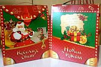 Новогодняя упаковка на конфеты к Новогодним праздникам