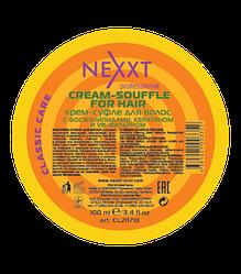 Крем-суфле для укладки волос Nexxt Professional 100ml