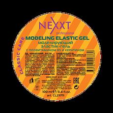 Моделирующий еластик-гель Nexxt Professional Modeling Elastic Gel 100ml