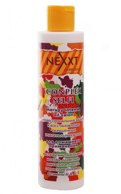 Профессиональная защита и восстановление волос (масло-терапия 7 масел ) 3 уровань Nexxt Professional 200ml