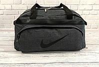 Серая спортивная сумка Nike