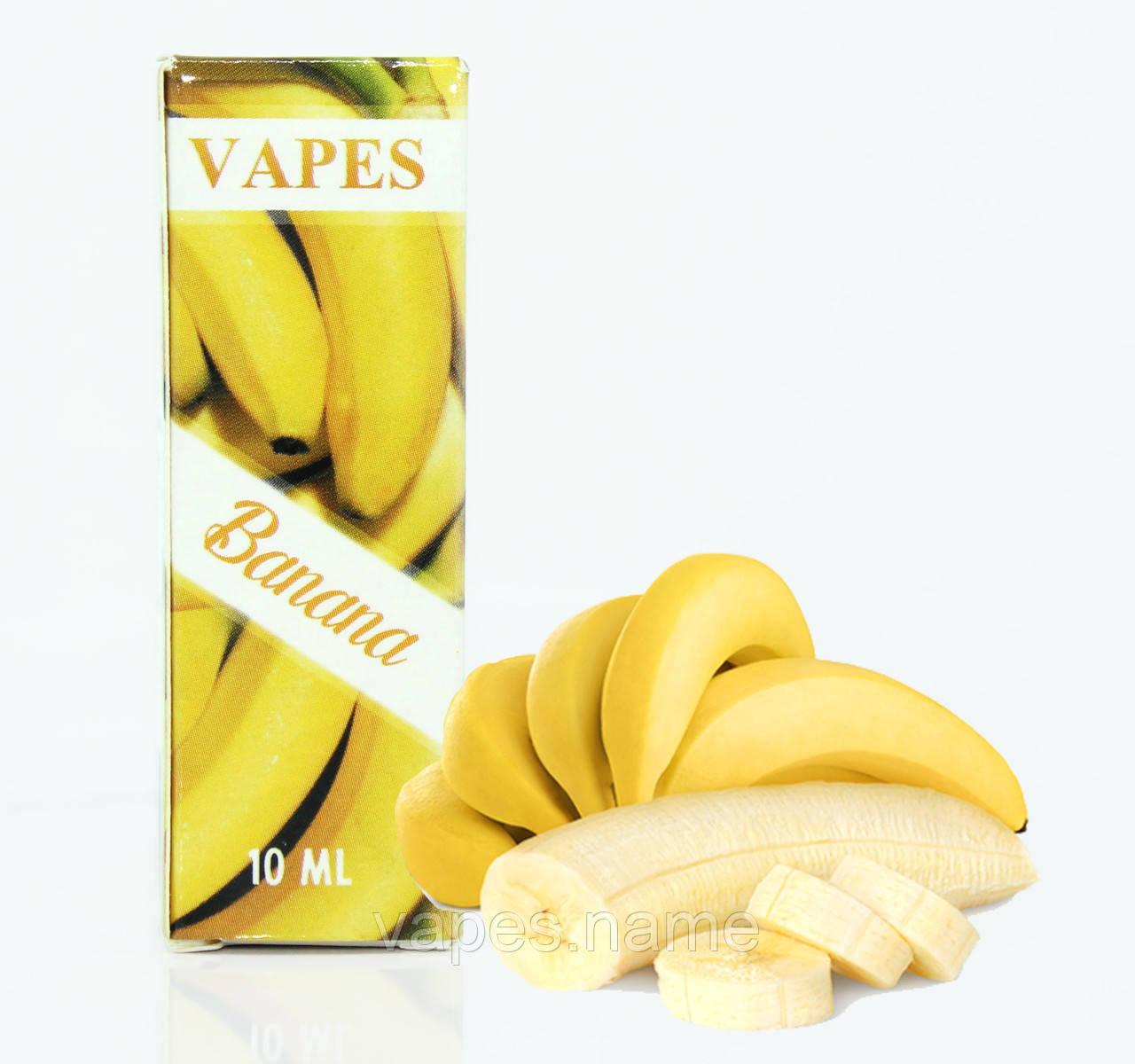 Жидкость для парения VAPES™, Банан