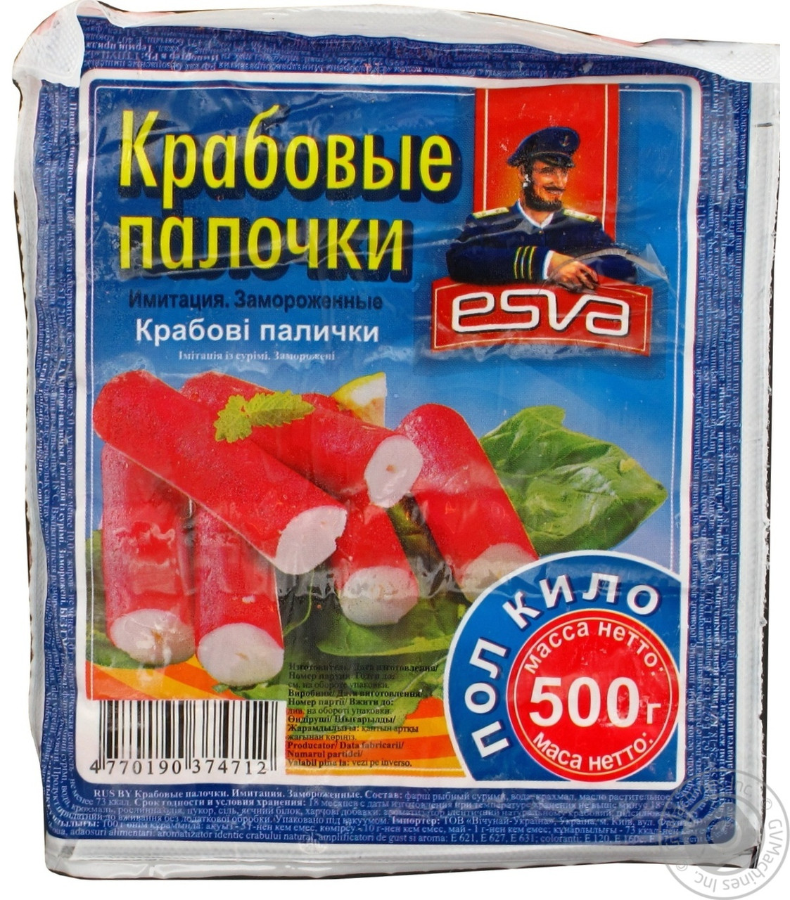 "ТМ ESVA  ""Крабовые палочки"" 500 грамм"