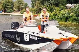 Стеклопластиковый моторный катер (катамаран) WATER SPIRIT A1 DC
