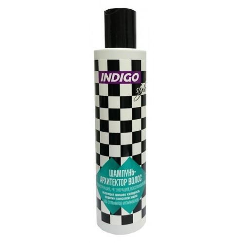 Шампунь Архитектор волос для восстановления и митания Indigo Style, 200ml