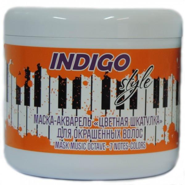 Маска-акварель для окрашенных волос: цветная шкатулка Indigo Style, 500ml