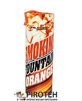 Цветной дым для фотосессий оранжевый Maxsem (MA0509)