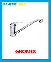 Смеситель для кухни Gromix 004 25 см.