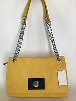 Женская сумочка на цепочке Жёлтая