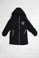 Куртка подросток мальчик черная H&B 0632, фото 1