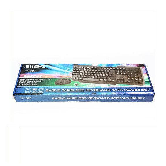 Клавиатура COMBO + радио W1080