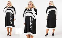 Жіноче плаття видовжене широкого фасону, з 58 по 68 розмір, фото 1