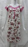 Жіноча нічна сорочка з кружевом, фото 2