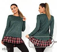 """Женская кофта больших размеров """" Софт """" Dress Code"""