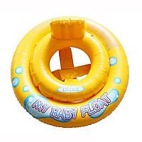 Детский надувной плотик для плавания Intex 59574, 67 см