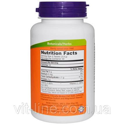 Хлорелла 1000 мг Now Foods 120 таблеток, фото 2