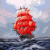 Картина по номерам  Корабль Алые паруса (40х40 см)