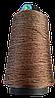 Нитка капронова коричнева, 400 г, 375  текс