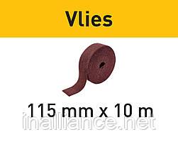 Шлифовальный материал StickFix в рулоне 115x10m MD 100 VL Vlies Festool 201116