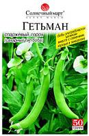 Насіння Горох Гетьман (спаржовий) 25 грам