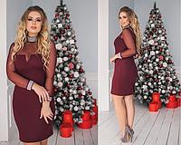 Женское нарядное платье большого размера +цвета, фото 1