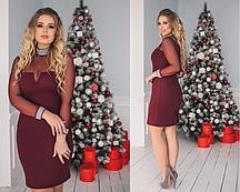Женское нарядное платье большого размера +цвета