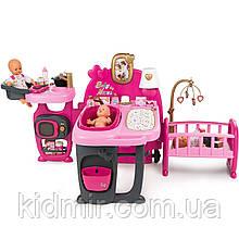 Игровой Центр по уходу за куклой Большой на 18 аксессуаров Baby Nurse Smoby 220327