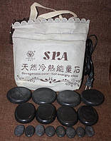 Набор камней для стоун массажа с термонагревателем