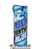 Цветной дым для фотосессий синий Maxsem (MA0509)