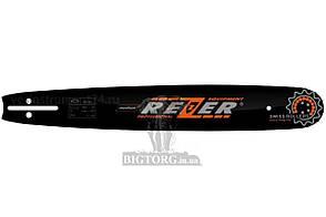 """Шина Rezer - 16"""" (40 см) x 3/8 x 56z"""