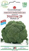 Насіння Капуста броколі Уолтем-29 150 шт