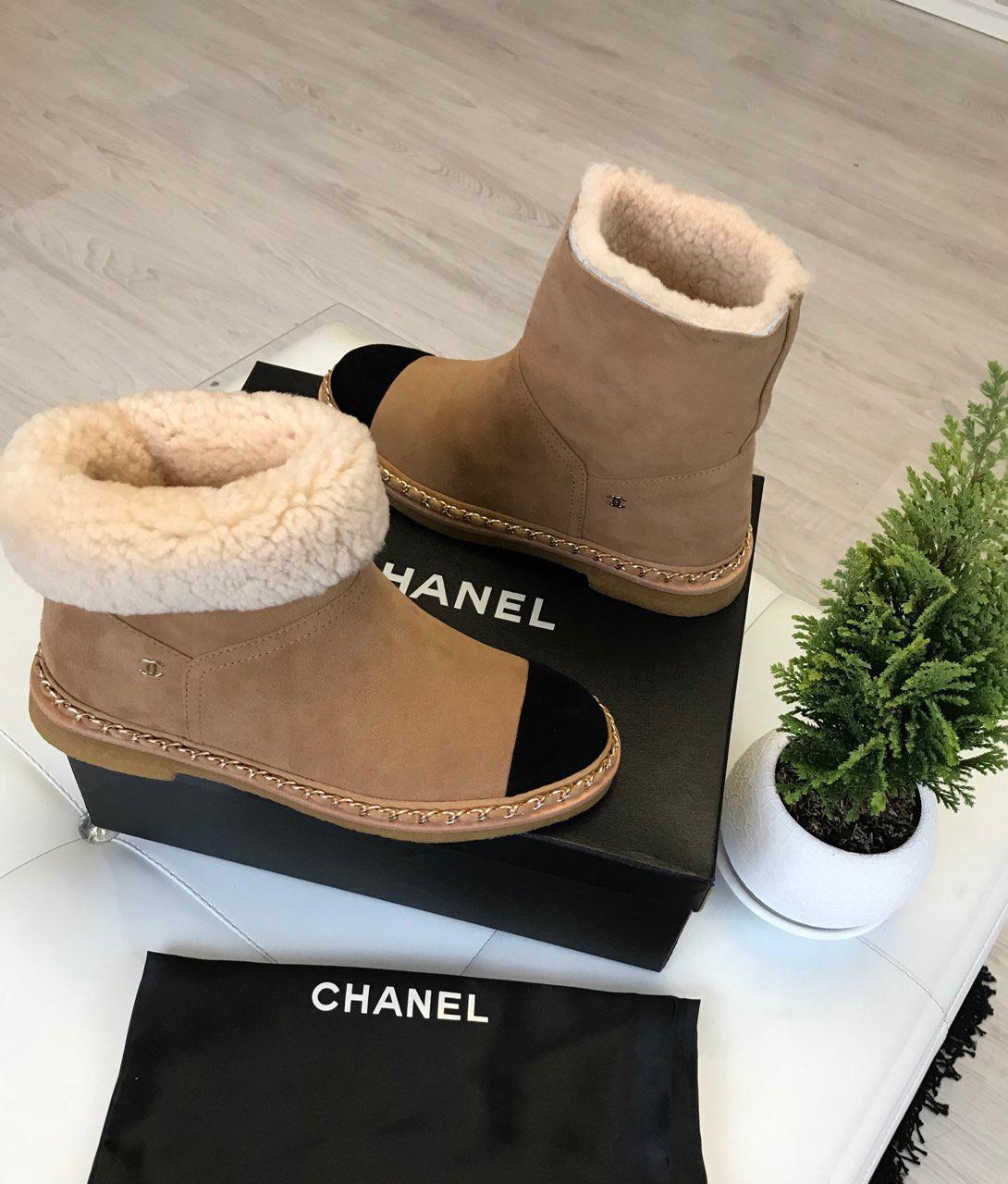 Ботинки зимние женские замшевые