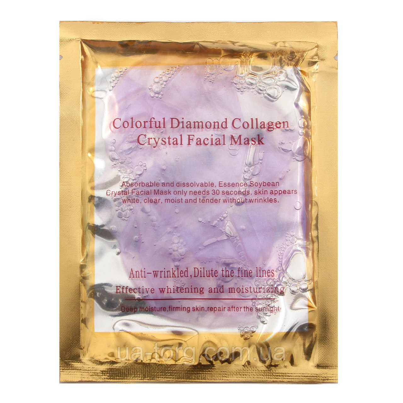 Маска для лица с коллагеном Colorful Diamond Collagen Crystal Mask