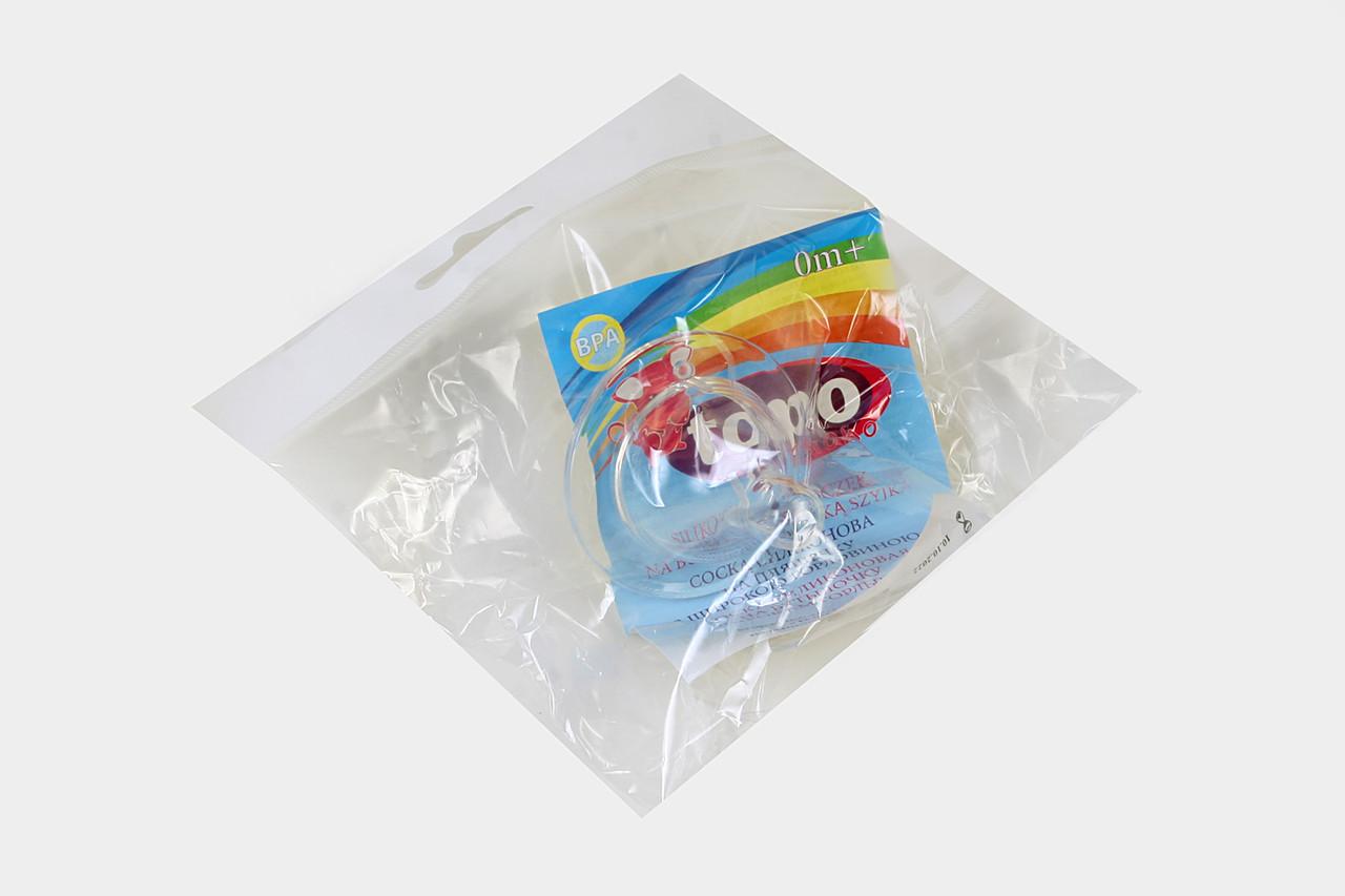 Соска  силиконовая классическая  для бутылочки с широким горлом TOPO 0+
