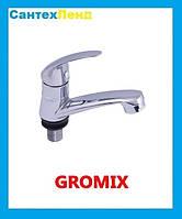 Смеситель для холодной воды Gromix