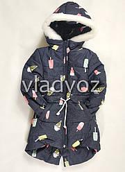 Детская зимняя куртка утепленная на зиму для девочки 3-4 года