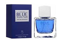 Чоловічий парфум Antonio Banderas Blue Seduction, 100 мл