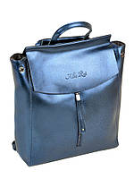 PODIUM Сумка Женская Рюкзак кожа ALEX RAI 10-04 3206 blue