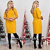 Классическое батальное платье-футляр. 4 цвета.