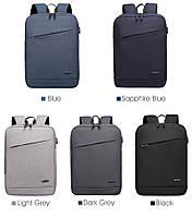 Рюкзак  сумка для ноутбука USB разъём Светло - серый, фото 1