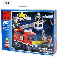 Конструктор Brick пожарная машина 130 дет. (ОПТОМ) 903