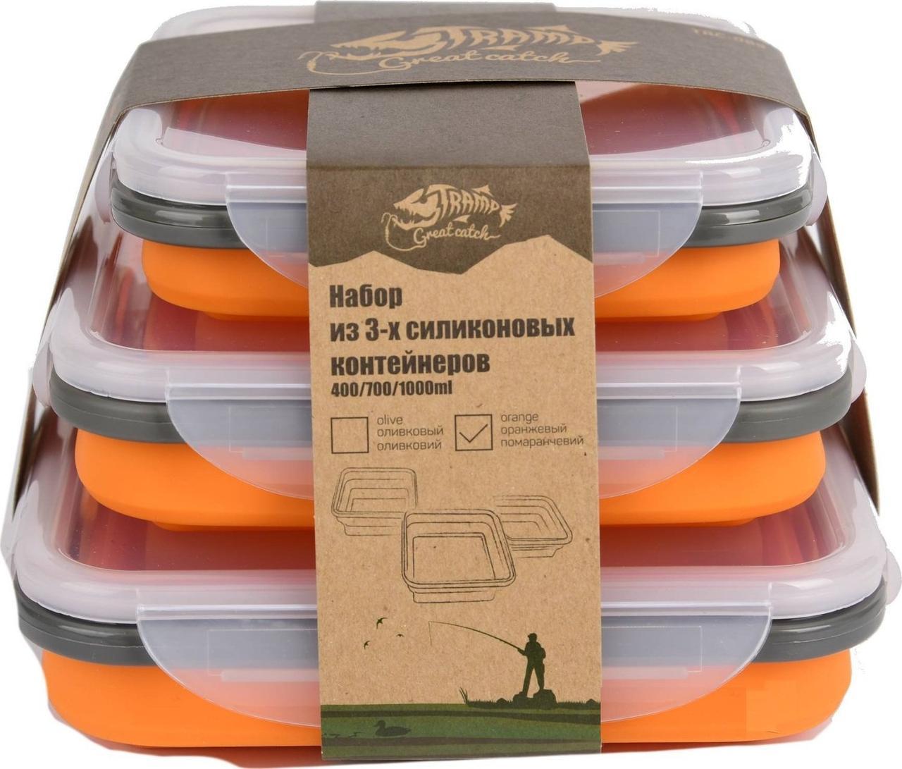 Набор контейнеров складных Tramp для пищевых продуктов Оранжевый TRC-089- (400/700/1000ml)