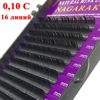 Ресницы Nagaraku Черные 0,1С по 16 линий, Длина в Ассортименте. Код 1650